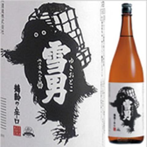Sakeb001_1800_s