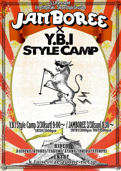 Jamboree2013_2
