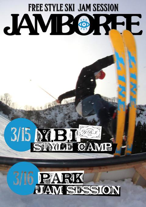 Jamboree20143