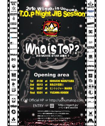 Top_b2